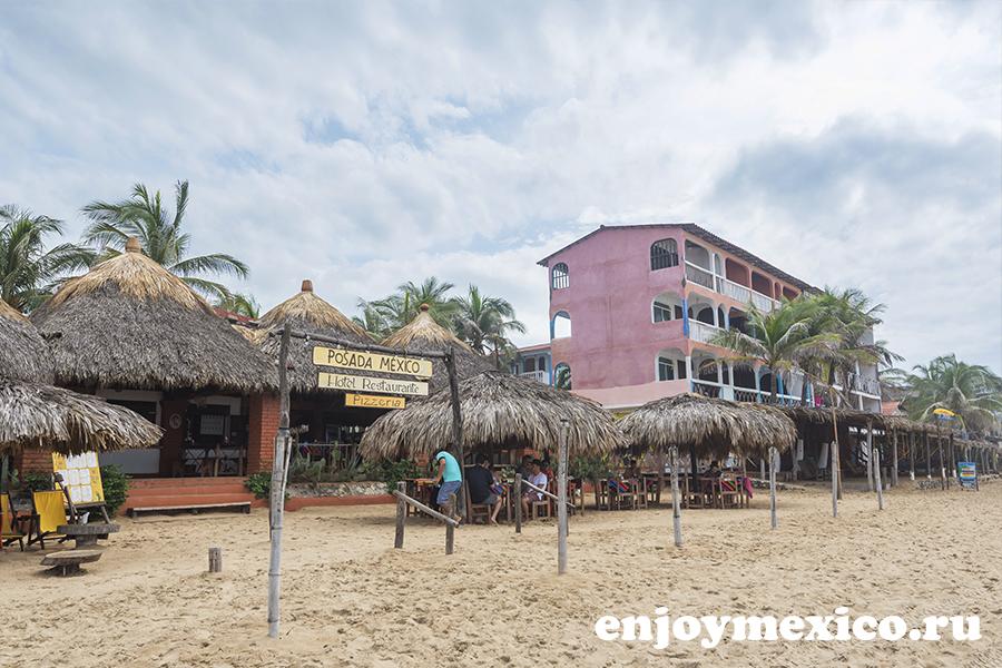 зиполите мексика побережье