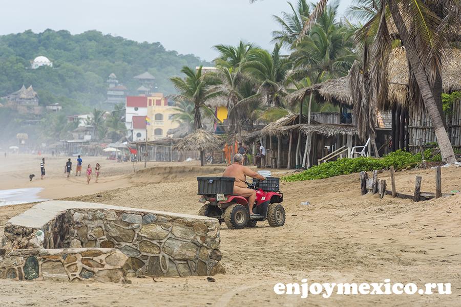 зиполите пляж нудистов