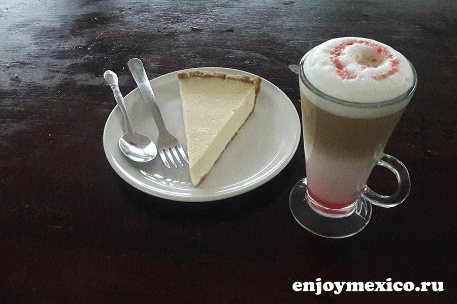 кофе и торт фото