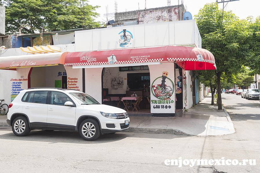 улицы уатулько мексика пиццерия