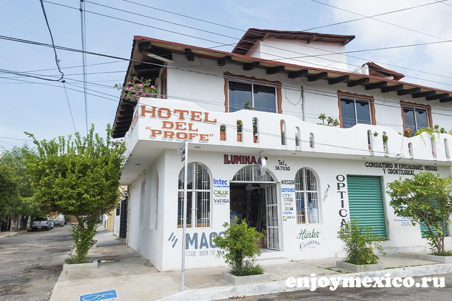 улицы уатулько мексика и отель