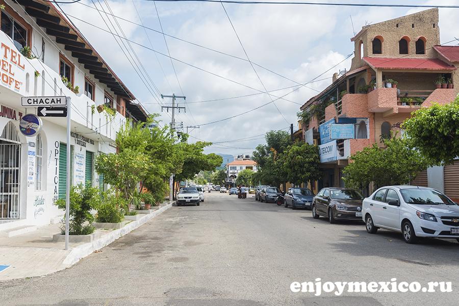 улицы уатулько мексика