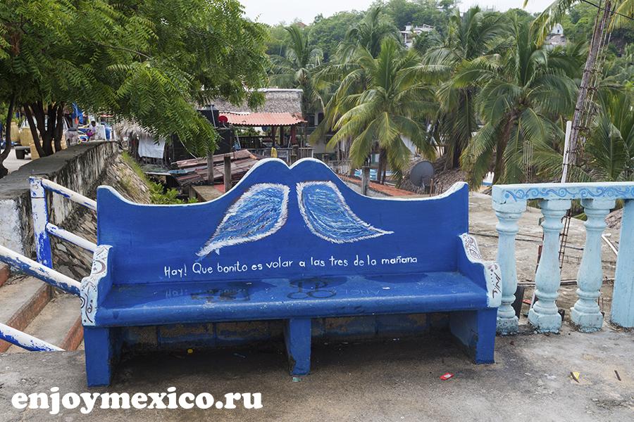 скамейка мексика фото