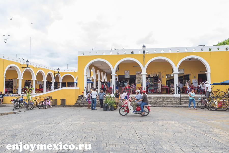 фото из мексике город изамаль