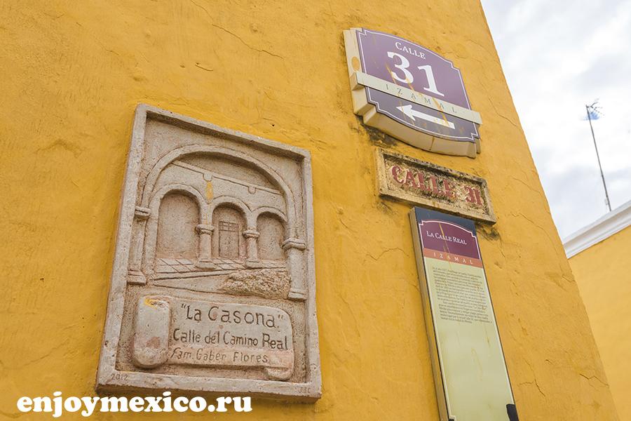 фото название улиц мексика