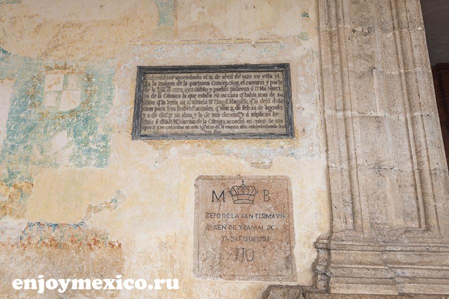 фрески при входе в монастырь