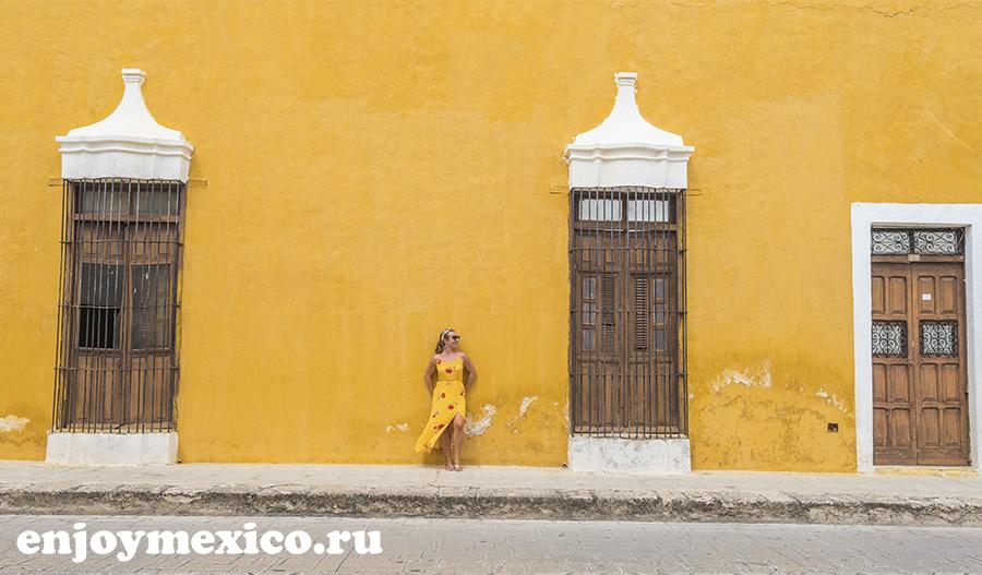город изамаль мексика