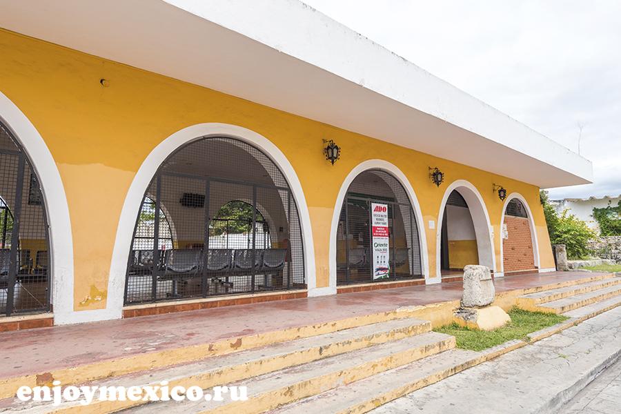 изамаль автобусная станция