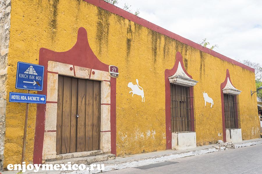изамаль мексика фото улиц