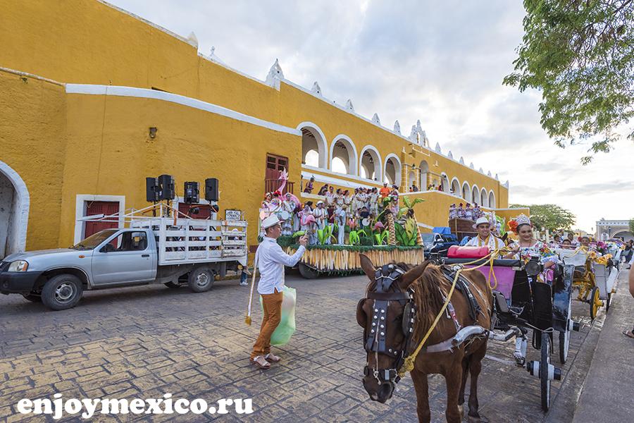 карнавал изамаль мексика