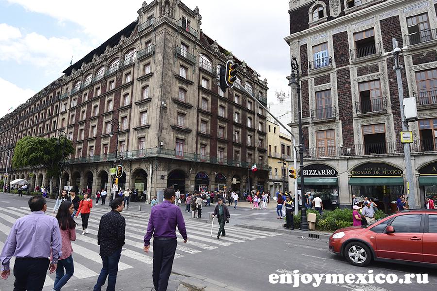 мексика столица срашно ли