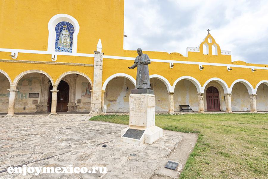 монастырь сан антонио падуа изамаль