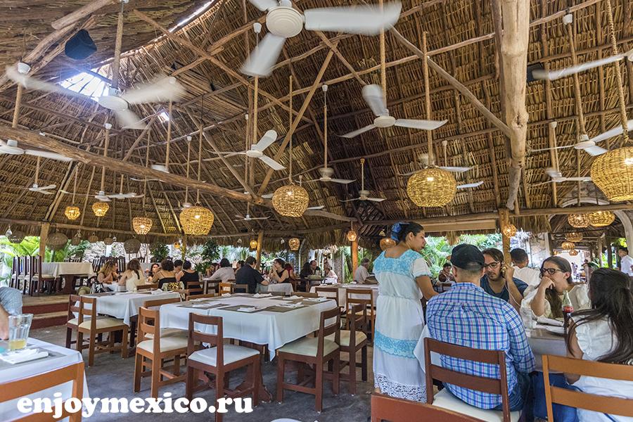 ресторан киних изамаль мексика