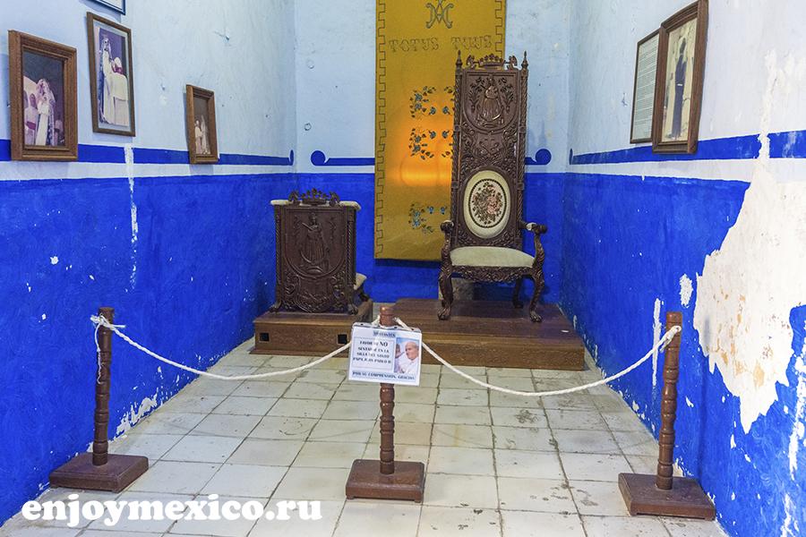 трон папы изамаль мексика