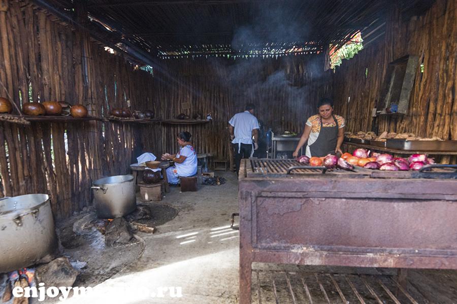 жарят лук в мексике