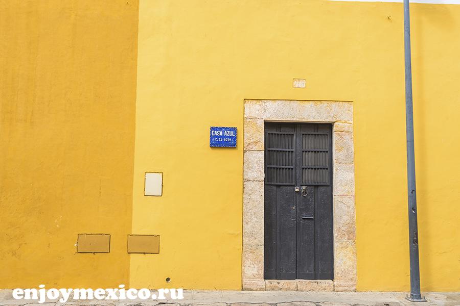 желтый город в мексике
