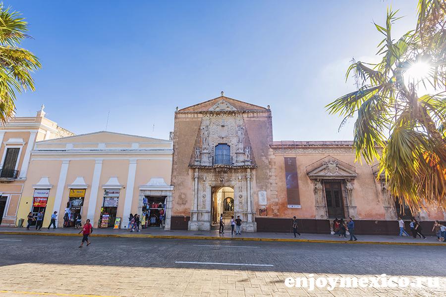 дом монтехо мерида мексика фото