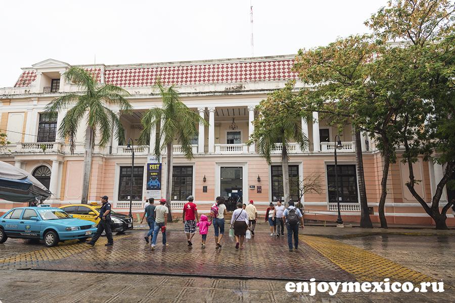 городской музей мерида мексика