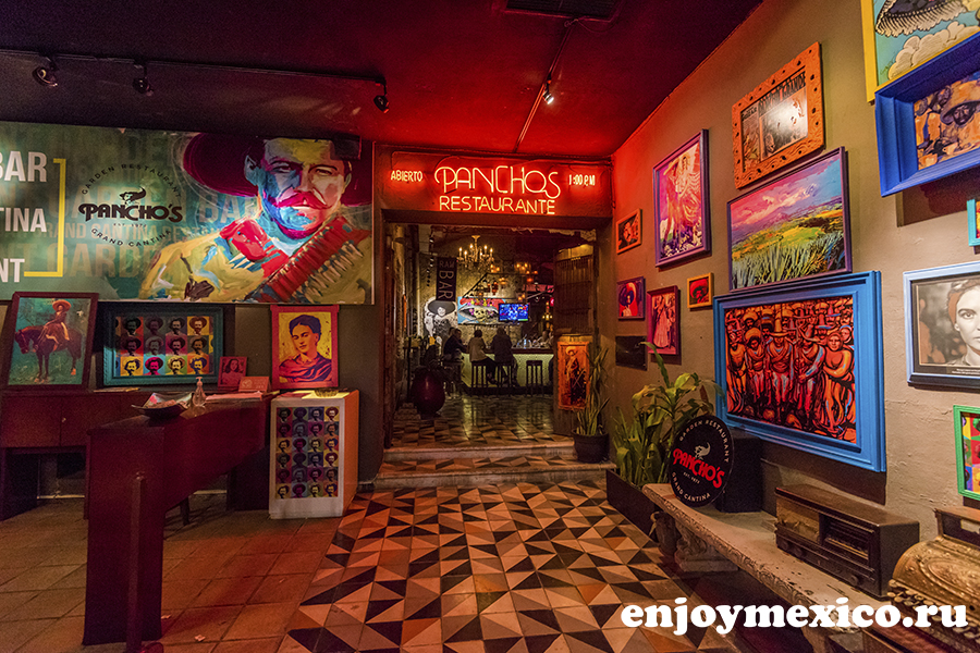 панчо ресторан мерида мексика