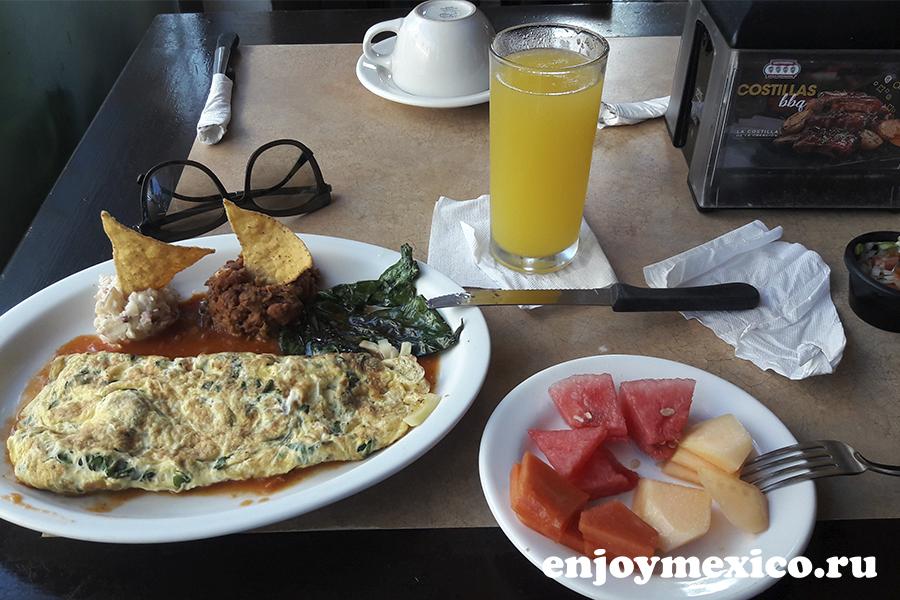 завтрак ресторан в мериде